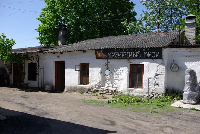 Дом Ксёндза