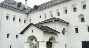 Псковский музей-заповедник