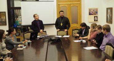 Первое теоретическое занятие проекта «Жемчужное ожерелье Святой Руси»