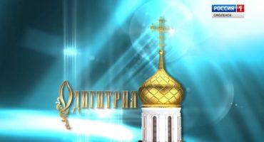 В программе ГТРК-Смоленск «Одигитрия» рассказали о проекте «Жемчужное ожерелье Святой Руси»