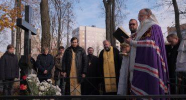 Команда проекта «Жемчужное ожерелье Святой Руси» почтила память епископа Сергия (Смирнова)