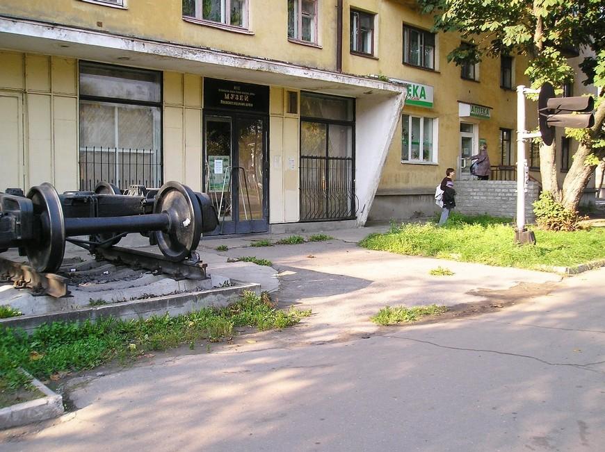 Музей псковских железнодорожников