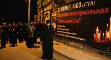Команда проекта «Жемчужное Ожерелье Святой Руси» приняла участие в мероприятиях, посвященных 78-ой годовщине начала Великой Отечественной войны