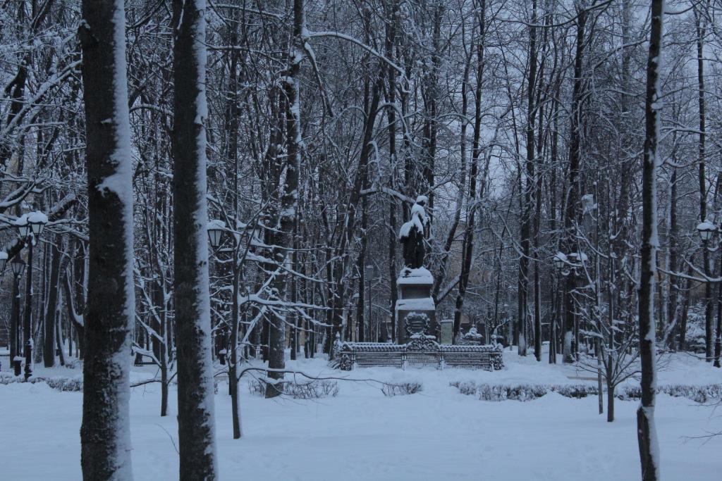 Парк Блонье