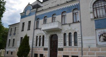 Могилевский областной художественный музей имени Павла Васильевича Масленикова