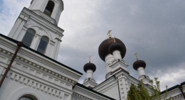 Кафедральный собор Трёх Святителей