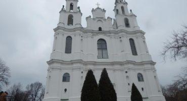 Музей истории архитектуры Софийского собора