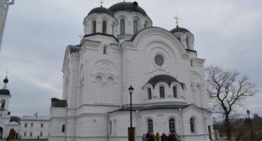 Спасо-Евфросиниевский женский монастырь
