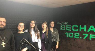 Интервью в студии радиостанции «Смоленская ВЕСНА»
