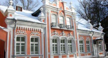 Музей Коненкова